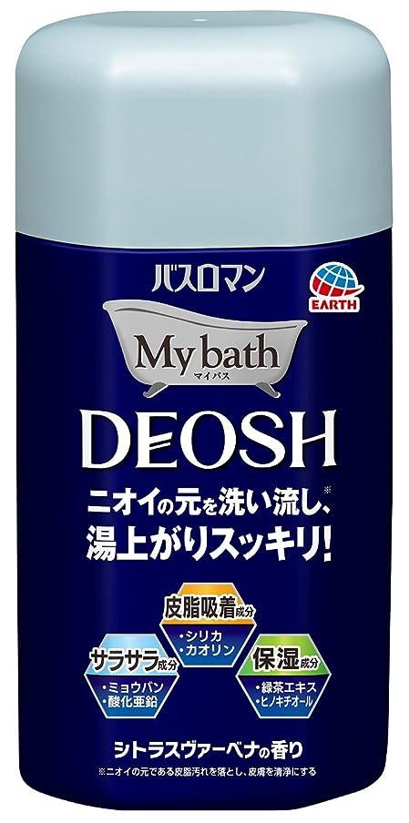 計算する文化大いにバスロマン 入浴剤 マイバス デオッシュ [480g]