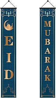 Eid Mubarak Ramadan Kareem Decorations Set Eid Mubarak Porch Sign Happy Ramadan Mubarak Banner Hanging Sign for Indoor Out...