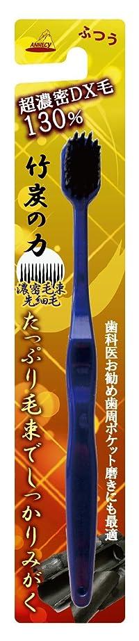 鈍い乗ってファイアルOA-808 竹炭濃密毛DX歯ブラシ (ブルー)