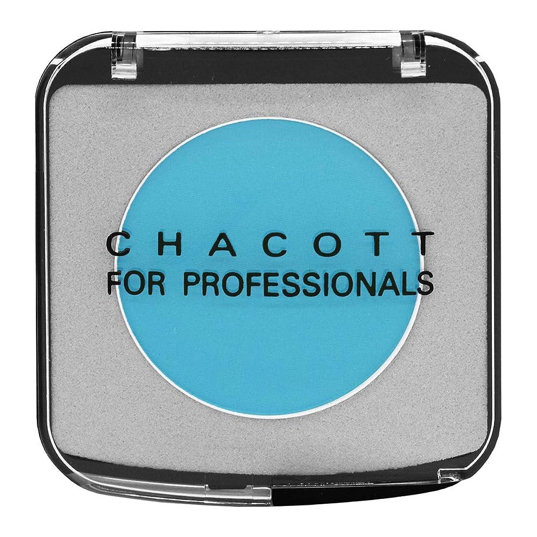 セットアップ恩赦落ち込んでいるCHACOTT<チャコット> カラーバリエーション 613.ピーコックブルー