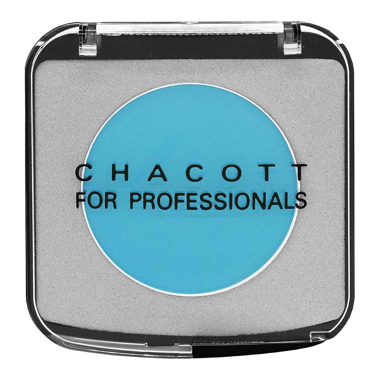 おしゃれじゃない期待するバッジCHACOTT<チャコット> カラーバリエーション 613.ピーコックブルー