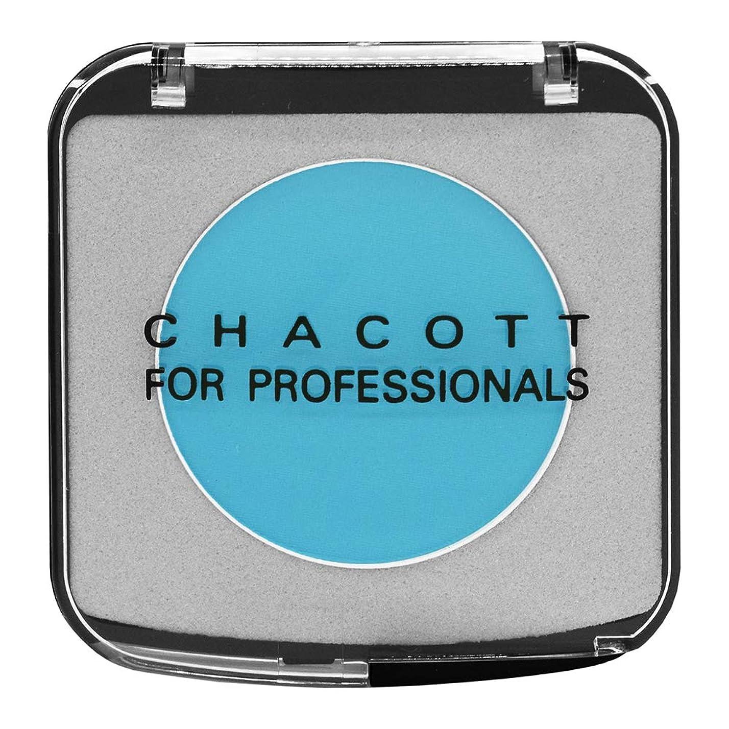 建築家姪良心的CHACOTT<チャコット> カラーバリエーション 613.ピーコックブルー