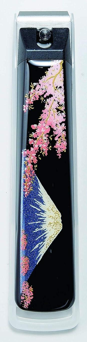 アルカトラズ島取る水平蒔絵爪切り 富士に桜 紀州漆器 貝印製高級爪切り使用
