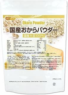 国産 おから パウダー 500g (超微粉)国産大豆100%遺伝子組換え不使用 [01] NICHIGA(ニチガ)