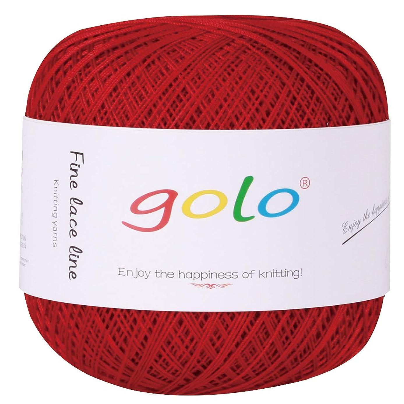Crochet Thread Yarns for Begingers Size10-100% Contton Yarn for Knitting Crochet DIY Hardanger Cross Sitch Crochet Thread Balls Rainbow Turquoise 39 Colors Avilable (Red)