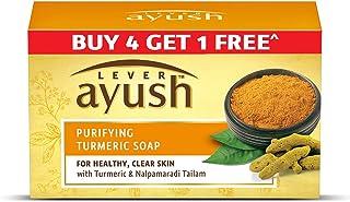 Lever Ayush Purifying Turmeric Soap,100 g (Buy 4 Get 1)