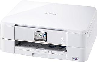 (旧モデル)  brother インクジェットプリンター複合機 PRIVIO DCP-J567N