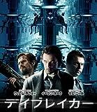デイブレイカー [Blu-ray] image