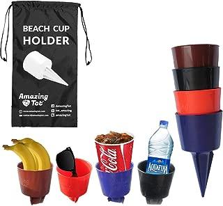 monogrammed beach drink holder sand spiker