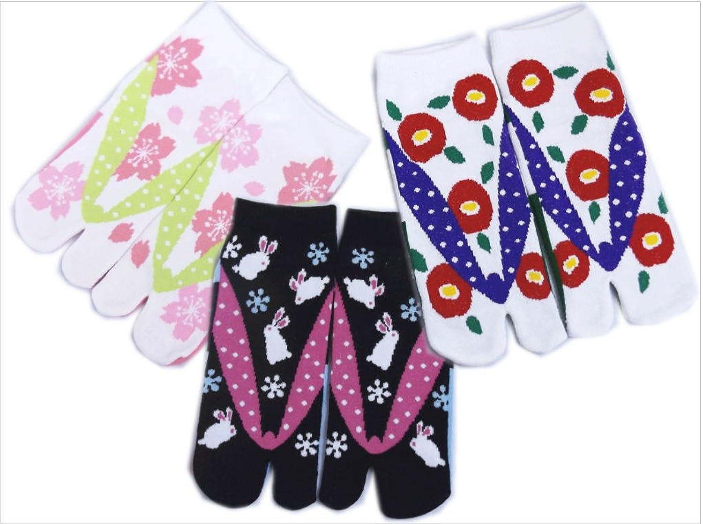 女性和柄靴下足袋ソックス3足セット草履柄桜?うさぎ?椿(スニーカー丈)