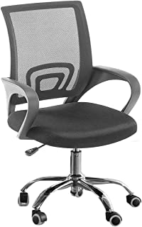 HOME OFFICE GAMING COMPUTER LAPTOP SWIVEL LIFT HIGH BACK MESH CHAIR ERGONOMIC 360 DEGREE