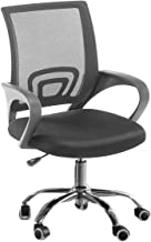 HOME OFFICE GAMING COMPUTER LAPTOP SWIVEL LIFT HIGH BACK MESH CHAIR ERGONOMIC 360 DEGREE