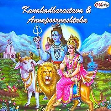 Kanakadharastava & Annapoornashtaka
