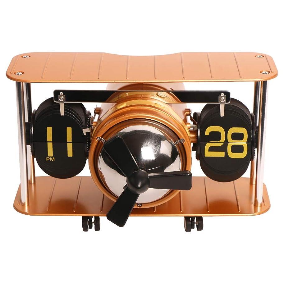 不規則性転用安全でない置き時計、飛行機掛けパタパタ時計、フリップスタンド時計、Midclock 、おしゃれ入学 新築祝い 贈り物 プレゼント、デスク リビング オフィス 時計インテリア飾り物 (金色)