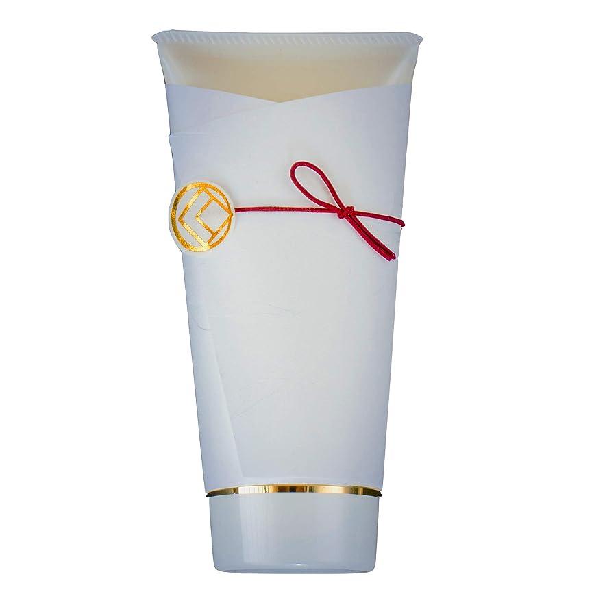 メトロポリタン球状横【肌断食専用】美塩(うつくしお)洗顔料