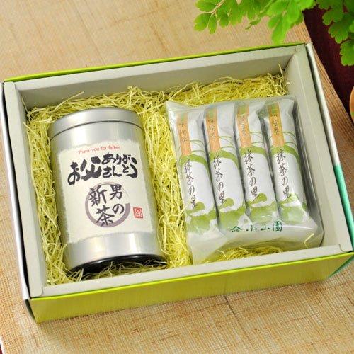 父の日 ギフト 男の お茶80gと 抹茶のお菓子 ギフトセット シルバー缶入 誕生日 プレゼント