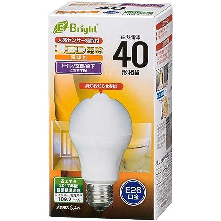 オーム電機 LED電球 E26 40形相当 人感センサー付 電球色 LDA5L-H R21 06-3591 OHM
