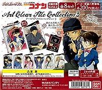 名探偵コナン アートクリアファイルコレクション3 全8種セット カードダス