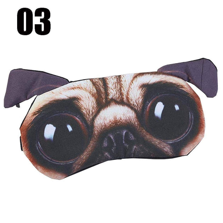 NOTE 1ピースかわいい犬睡眠マスクアイマスクアイシェードカバーシェード睡眠アイパッチ女性男性ソフトポータブル目隠し旅行アイパッチ