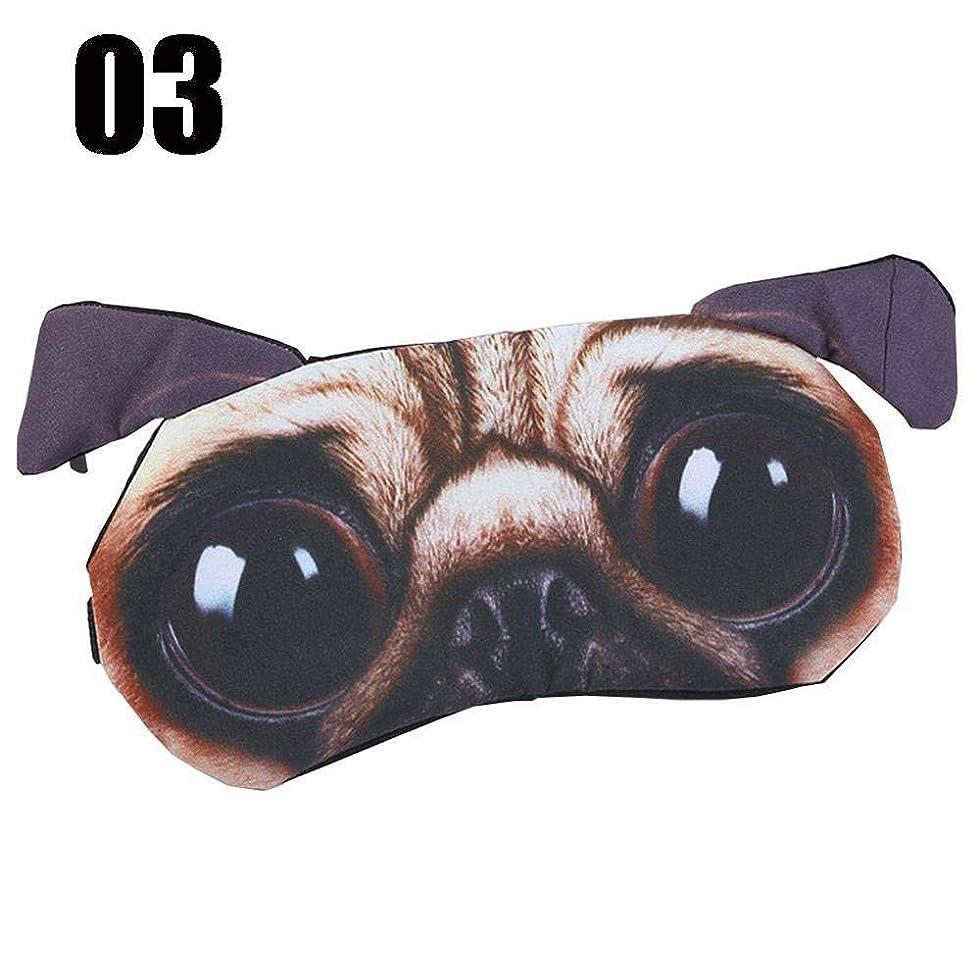 ヘルパー遷移フェッチNOTE 1ピースかわいい犬睡眠マスクアイマスクアイシェードカバーシェード睡眠アイパッチ女性男性ソフトポータブル目隠し旅行アイパッチ