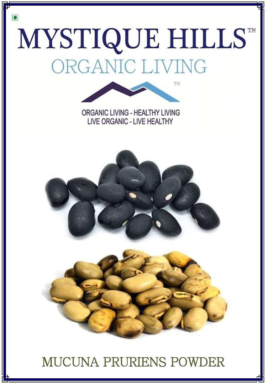 Bluenile overseas Mystique OFFicial Hills Organic Mucuna Powder Ka Pruriens Seeds