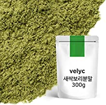 Nepure Organic Barley Grass Juice Powder South Korea Grown Antioxidants and Protein, Vegan Friendly, Rich in Immune Vitami...
