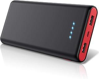 モバイルバッテリー 26800mah 大容量【令和新設計 急速充電】残量表示 2USB出力ポート 持ち運び 携帯充電器 PSE認証済 バッテリー Android/その他のスマホ/タブレット対応