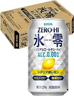 キリン ノンアルコールチューハイ ゼロハイ 氷零 シチリア産レモン [ ノンアルコール 350ml×24本 ]