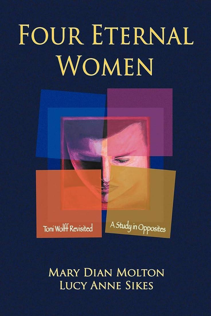 顕現尾穀物Four Eternal Women: Toni Wolff Revisited - A Study in Opposites