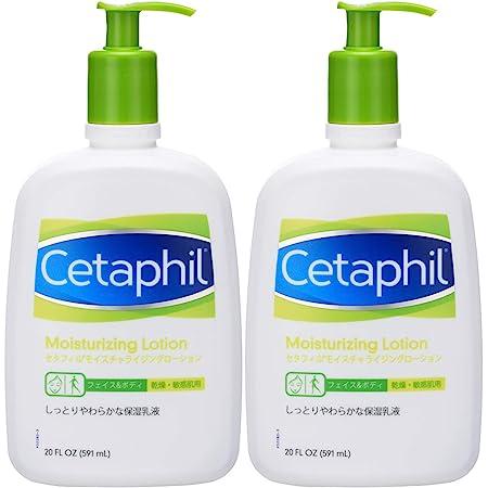 セタフィル Cetaphil ® モイスチャライジングローション 591ml 2本組 ( フェイス & ボディ 保湿乳液 ローション )