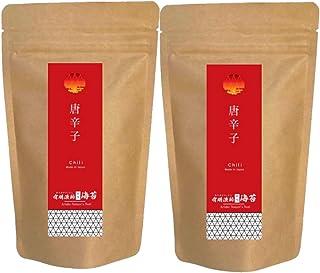 有明漁師海苔 味つけ海苔 唐辛子味 2袋 (8切40枚) 【国産】
