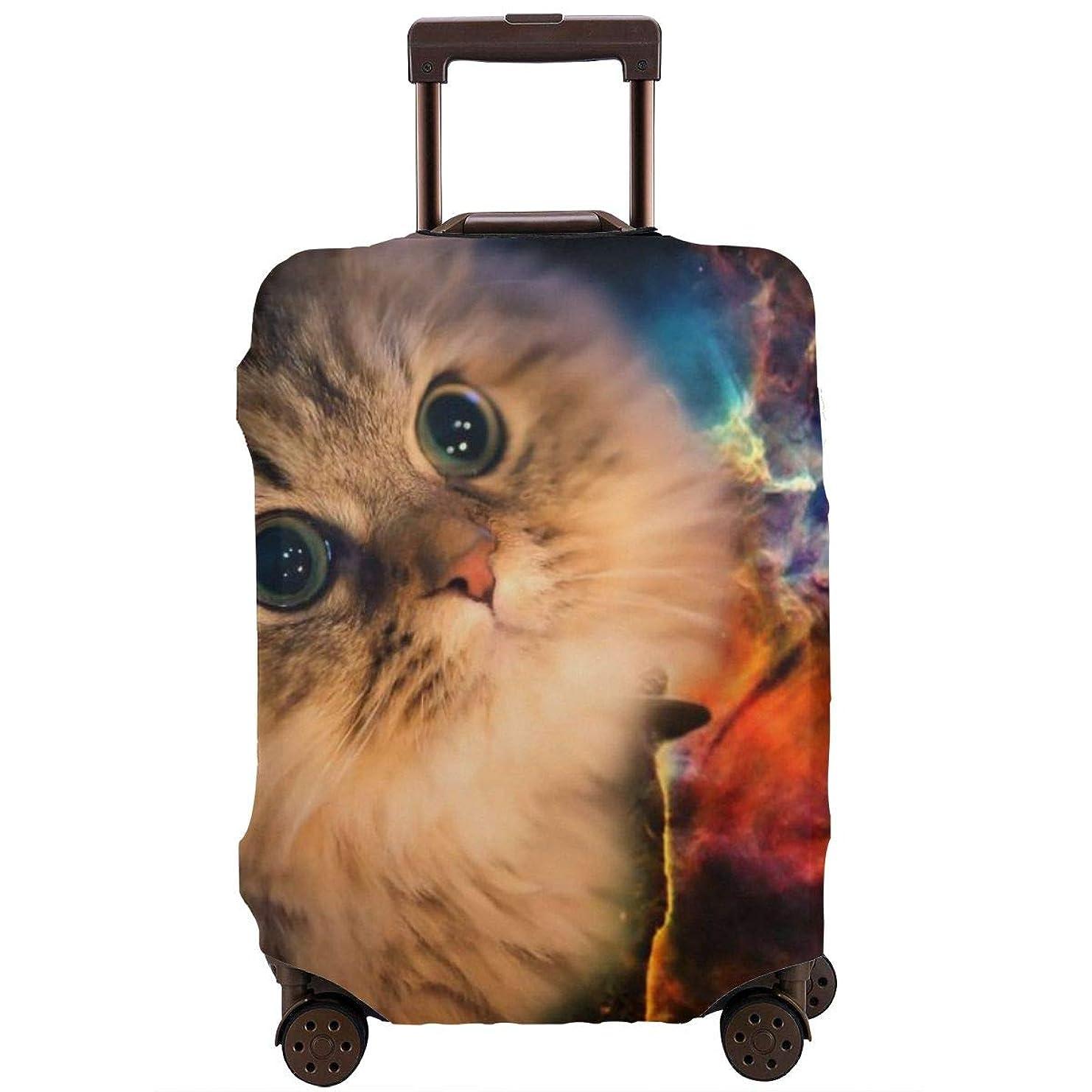 省略クローン束スーツケースカバー キャリーカバー かわいい 宇宙の猫 伸縮弾性素材 トラベルダストカバー スーツケース保護カバー ラゲッジカバー 通気性 傷防止 盗難 防塵カバー 欧米風 S/M/L/XLサイズ
