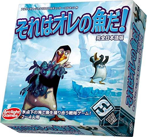 アークライト(Arclight) それはオレの魚だ! (Hey Thats My Fish!) 完全日本語版 ボードゲーム