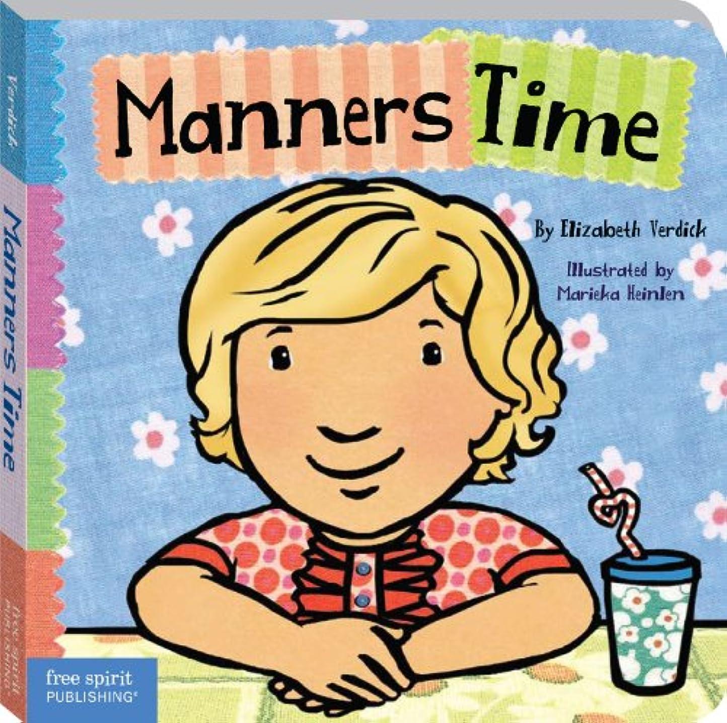 偶然積分くるみManners Time (Toddler Tools) (English Edition)