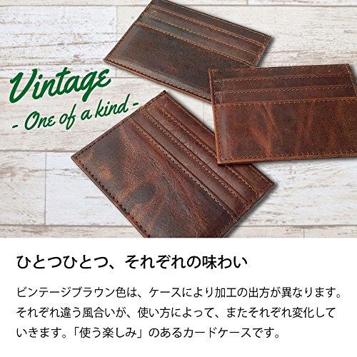 『本革カードケース』