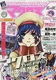 マクロスA (エース) VOL.002 [雑誌](-)