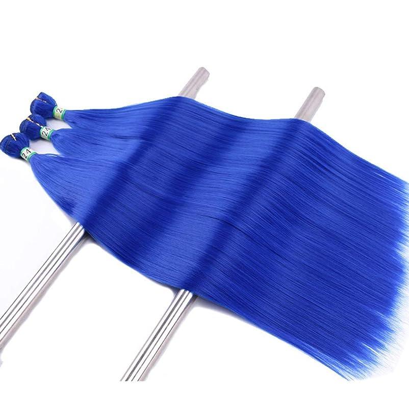強調護衛スケルトンHOHYLLYA 3バンドルブルーストレート人工毛ウィーブヘアカーテン16インチ100グラム/バンドルかつらパーティーかつら (色 : ブルー, サイズ : 22 inch)