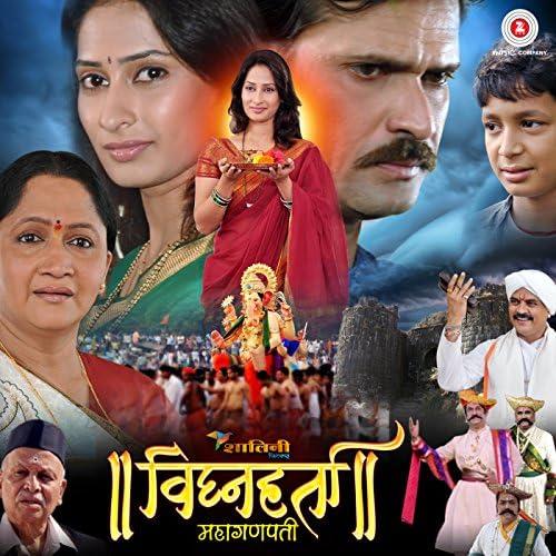 Chaitanya Adkar