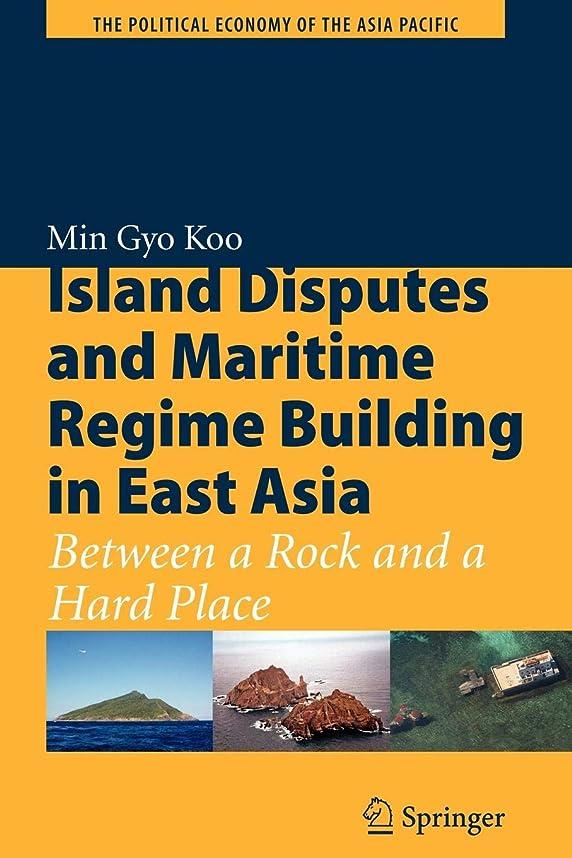 シンボルどこでも政府Island Disputes and Maritime Regime Building in East Asia: Between a Rock and a Hard Place (The Political Economy of the Asia Pacific)