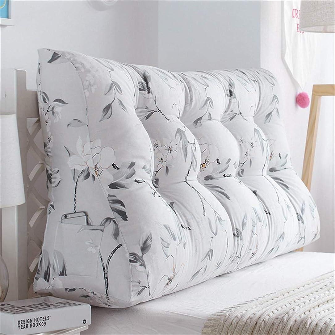 特別な裏切る床を掃除するGLP ベッドサイドクッション三角背もたれ腰のソファ大きな枕張りパッド22色&8サイズで取り外し可能 (Color : Q, Size : 100x30x60cm)
