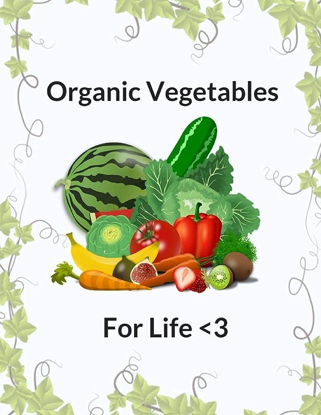 立ち向かうキャッシュフルートOrganic Vegetables For Life: Customized Notebook