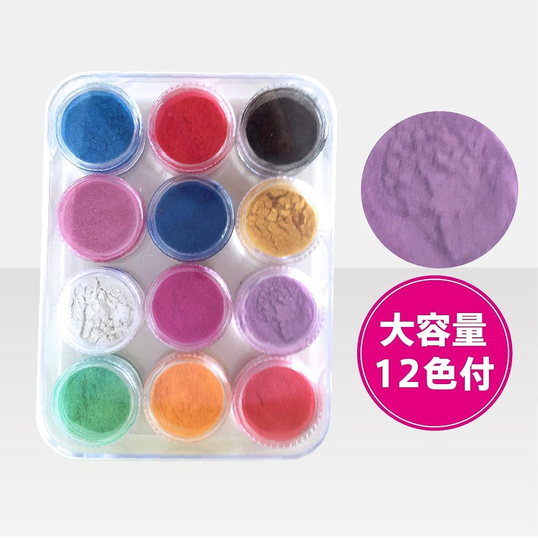 レジン用?ジェル用顔料:パール顔料12色セット ジェルネイル用カラーパウダー レジン用顔料 カラーパウダー ピカエース