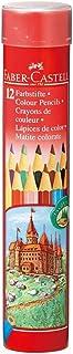 ファーバーカステル 油性色鉛筆 丸缶 12色セット TFC-CPK/12C