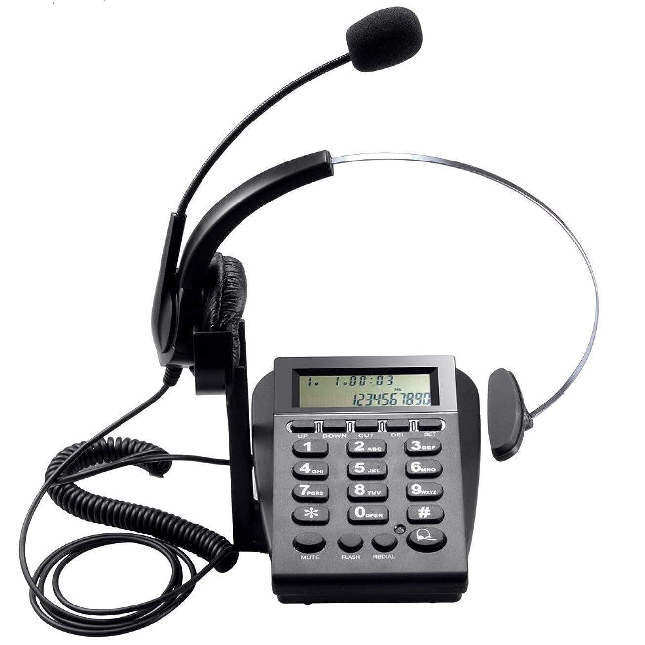 ヒューズ水分教PChero コールセンターヘッドセット ハンズフリー ビジネスコールセンター電話機 オフィス机 ビジネスコールセンター電話機 ヘッドセット付