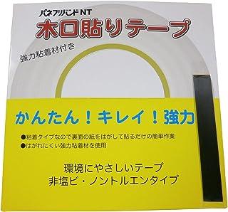パネフリ工業 木口貼りテープ ブラック TA4785 18mm×50M