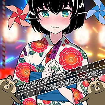 Fuiuchi no kanjou hatsuro wa konki mo misui ni owaru
