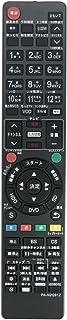 PerFascin ブルーレイディスクレコーダー用リモコン Fit For N2QAYB000912 N2QAYB000918 N2QAYB000919 N2QAYB000905 N2QAYB000349 N2QAYB000697 N2QAYB...