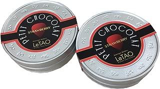 【メーカーお土産袋付き】プチショコラ ストロベリー 50g 1缶 / ホワイトデー チョコレート【ルタオ】 (2個)