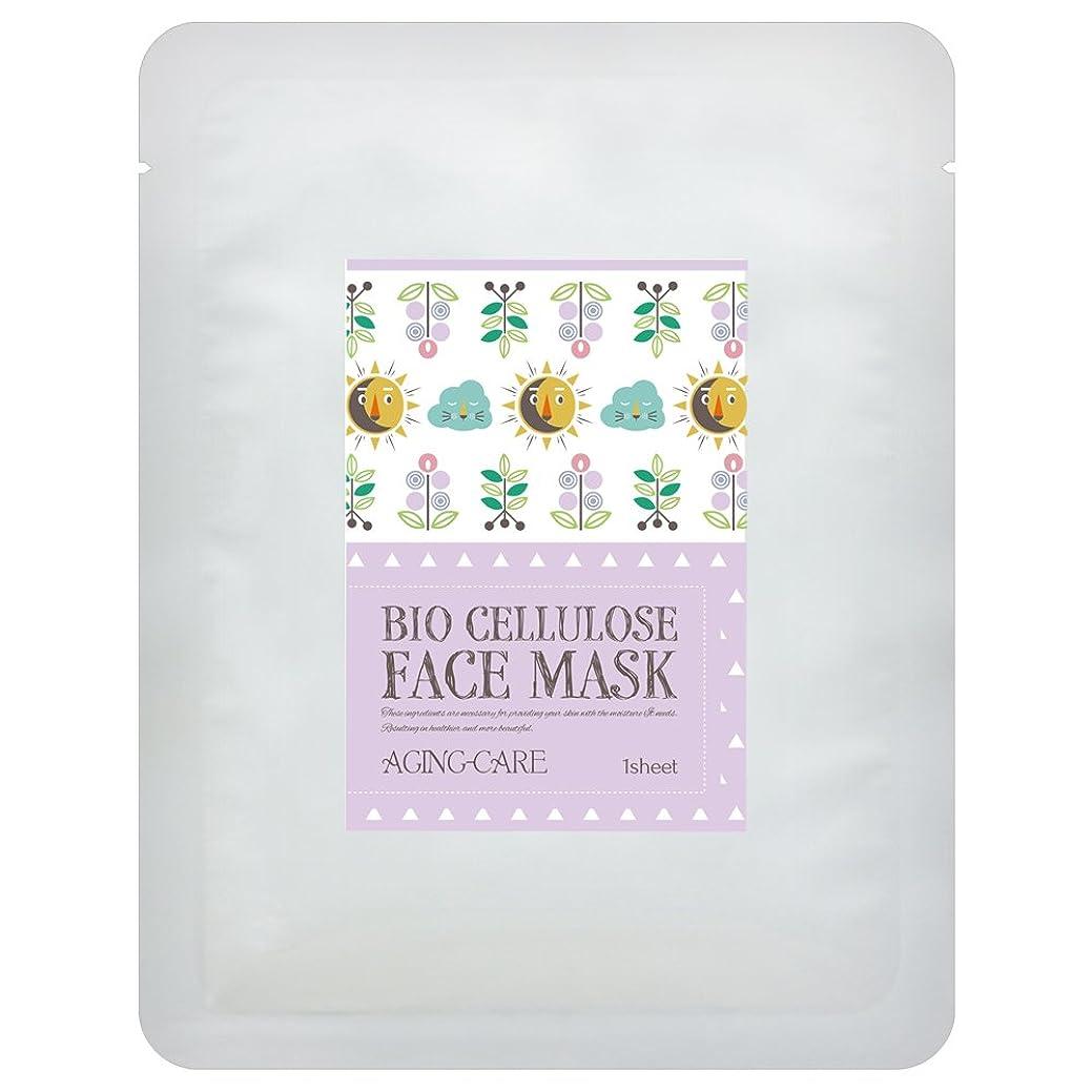 毎回宿泊穀物日本製バイオセルロース フェイスマスク ANTI-AGE(エイジングケア) 1枚