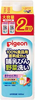 贝亲 奶瓶蔬菜清洗液 つめかえ用1.4L